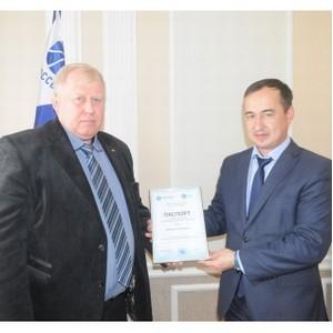 Омские энергетики получили паспорт готовности к зиме