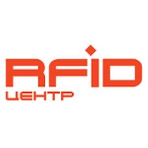 Создание приложений мобильных RFID считывателей из 1С