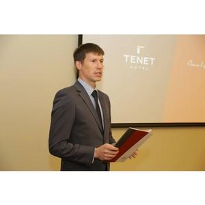 В центре Екатеринбурга открылся новый отель уровня 3 звезды – Tenet