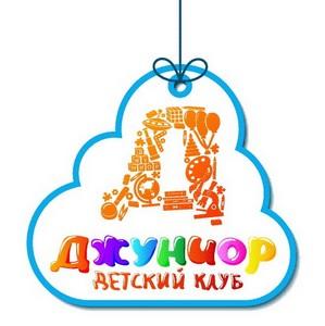 В Волгодонске появится первый частный детский сад Джуниор
