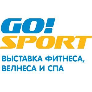 Выставка Go!Sport — ориентация на фитнес