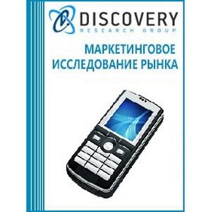 Анализ рынка мобильных телефонов в России