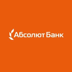 Абсолют Частный Банк получил премию «Финансовый Олимп»