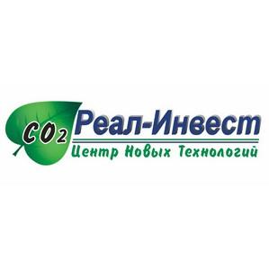 Первый в России завод по утилизации дымогарных газов и производству углекислоты открыт в Балахне