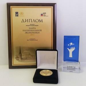 Компания «Технологии успеха» стала лауреатом премии «Элита национальной экономики – 2015».
