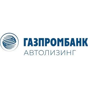Газпромбанк Автолизинг провел первую онлайн-сделку по лизингу