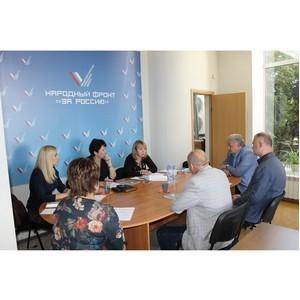 ОНФ направил в правительство Воронежской области предложения по оптимизации работы МФЦ