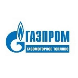 Компания «Газпром газомоторное топливо» произвела первую заправку газовых грузовиков HAVI Logistics