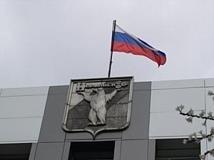 Схема работы РКЦ Норильска нашла отклик в Минстрое России