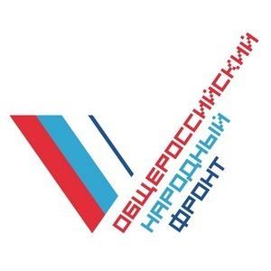 Томские общественники примут участие в экологической конференции ОНФ