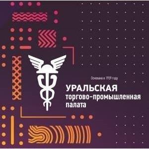 Экспертиз в Уральской ТПП стало больше.