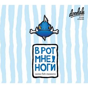 Краснодарская студия Doodah вошла в шорт-лист Fakestival
