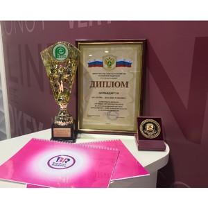 """Фабрика """"Баскин Роббинс"""" стала победителем сразу в трех номинациях на выставке """"Продэкспо 2018"""""""