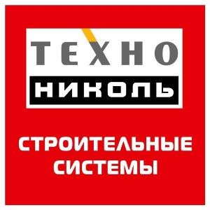 Академия ТехноНИКОЛЬ провела День открытых дверей в Учебном Центре г. Уфа