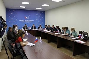 Челябинские активисты ОНФ обсудили госконтракты и акцизы для малого и среднего бизнеса