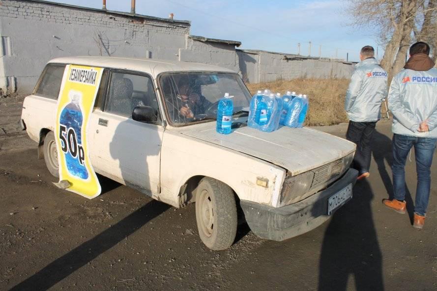 Челябинские активисты ОНФ провели мониторинг точек продажи незамерзающей жидкости