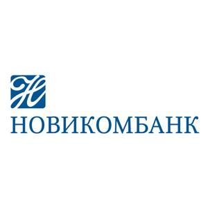 Новикомбанк подвел итоги работы на международном рынке за 2013 год