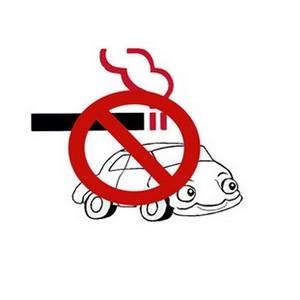 Борьба с курением в транспорте. Залог успеха – это слаженная совместная  работа!