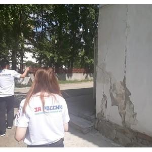 Активисты Народного фронта провели мониторинг состояния детских садов в Челябинской области