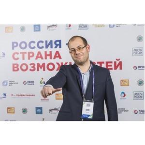 Самарский активист ОНФ Сергей Бурцев получил назначение, став финалистом конкурса «Лидеры России»