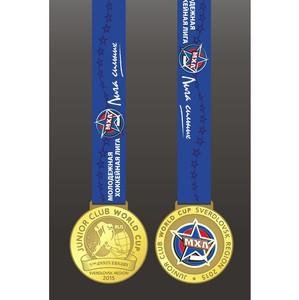Победителю Кубка мира по хоккею среди молодежных клубных команд будут вручены медали Adamas