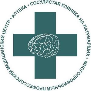 МПМЦ «Сосудистая клиника на Патриарших» провела акцию в день невролога