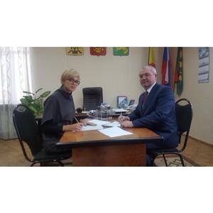 Уполномоченный по защите прав предпринимателей в Забайкальском крае. Виктория Бессонова встретилась с предпринимателями Красночикойского района на «Деловом диалоге»