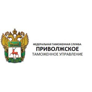 Команда Пермской таможни на почетном первом месте