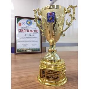 Партнер Deceuninck  ТЗСК стал лауреатом регионального этапа конкурса «100 лучших товаров России»