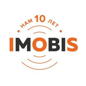 Imobis и ПМЭФ-2017 - 10 лет успешного сотрудничества