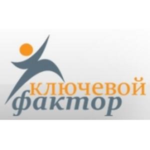 Вячеслав Богуславский – 20 лет в тренинге