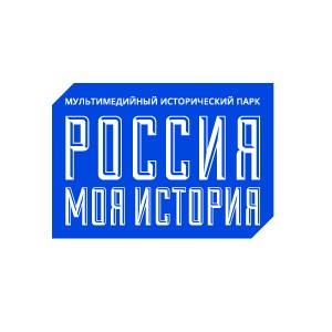 Пять миллионов и пятьсот тысяч человек посетили проект «Россия-Моя история» в России