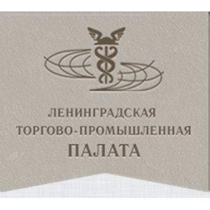 В Санкт-Петербурге пройдет Межрегиональная конференция «Улучшение делового климата»
