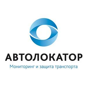 Аналитика Автолокатора: строительный бум в Москве приводит к росту угонов спецтехники