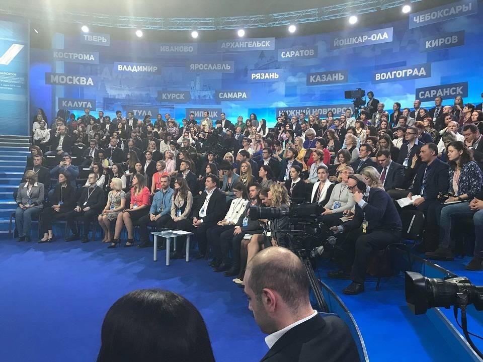 Журналисты из Челябинской области приняли участие в форуме ОНФ «Правда и справедливость»