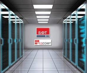 Компания БФТ и Корпорация «Ред Софт» начали сотрудничество в области применения отечественной СУБД