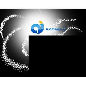 «Азон» поставил оборудование Dell