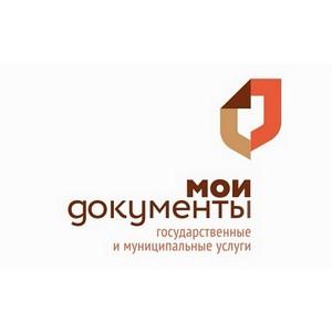 Установка электронной очереди Neuroniq в МФЦ Рязани
