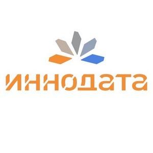 Компания «Иннодата» приняла участие в бизнес-завтраке «Развитие регионов: данные и алгоритмы» в Сочи