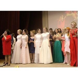 Стойленский ГОК поздравил выпускников с получением аттестатов