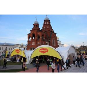 Вкусный подарок от Магги ко Дню города Владимира