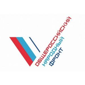 Тюменские активисты ОНФ взяли на контроль ситуацию с отсутствием школьного автобуса в Боровском