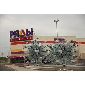 Ленинградскую область украсила инсталляция «Вирус шопинга»