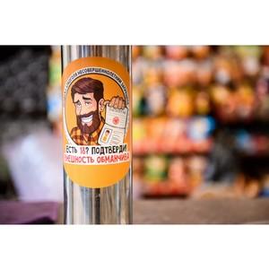 Масштабная акция по предупреждению продаж алкоголя несовершеннолетним стартовала в Самаре