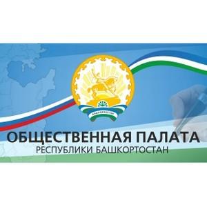 На заседании Совета Общественной палаты РБ обсудили ход импортозамещения