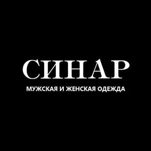 «Синар» представит коллекцию «Весна-2016» на федеральной оптовой ярмарке «Текстильлегпром»