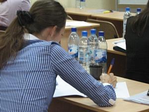 «Перформия-Сибирь» учит новосибирских руководителей как привлекать эффективных сотрудников!