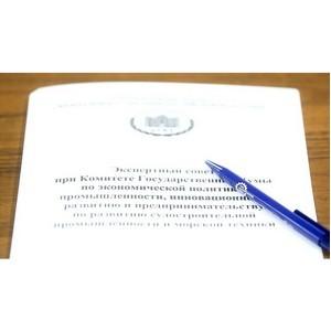 Профильный комитет ГД рассмотрел законопроекты по поддержке отечественной авиации и развитию МСБ