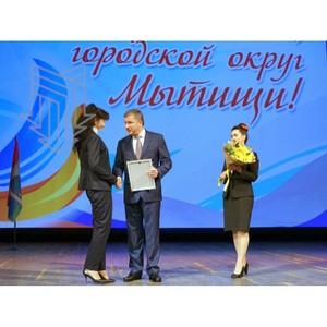 Вклад ООО «МПЗ» в экономику городского округа Мытищи