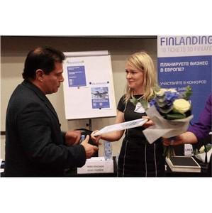 ООО «ЭнергопромАвтоматизация» стало одним из победителей конкурса на участие в программе Finlanding